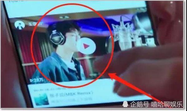 Vương Tuấn Khải trở thành cameo trong Cá mực hầm mật nhưng chẳng ai phát hiện ra - Hình 3