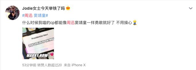 Tin đồn chấn động Cbiz: Châu Tấn đã đăng ký kết hôn với con gái Vương Phi - người từng cướp đi Lý Á Bằng? - Hình 2
