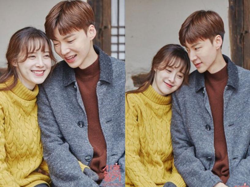 Goo Hye Sun bị ép tham gia show vợ chồng từng tạo nên danh tiếng cho Ahn Jae Hyun - Hình 2