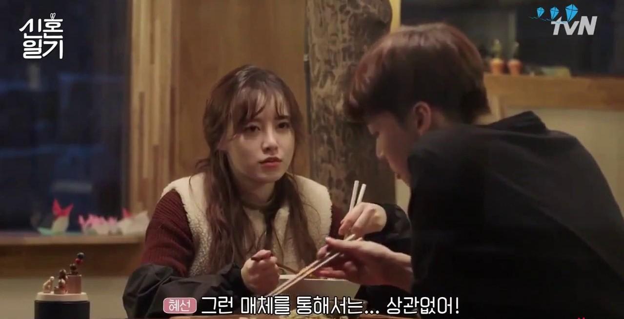 Goo Hye Sun bị ép tham gia show vợ chồng từng tạo nên danh tiếng cho Ahn Jae Hyun - Hình 4