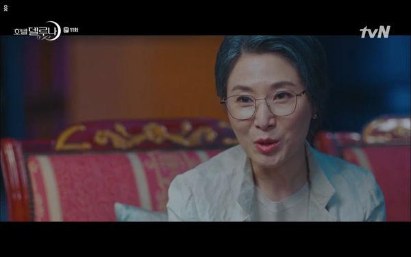 Phim Hotel Del Luna tập 11: IU bất ngờ bị thần chết hỏi thăm, Yeo Jin Goo gặp nguy hiểm khi đụng độ ác nhân - Hình 15