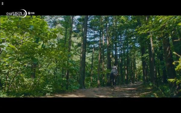 Phim Hotel Del Luna tập 11: IU bất ngờ bị thần chết hỏi thăm, Yeo Jin Goo gặp nguy hiểm khi đụng độ ác nhân - Hình 4