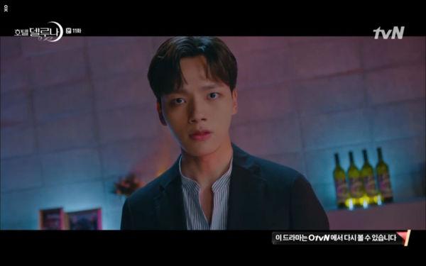 Phim Hotel Del Luna tập 11: IU bất ngờ bị thần chết hỏi thăm, Yeo Jin Goo gặp nguy hiểm khi đụng độ ác nhân - Hình 56
