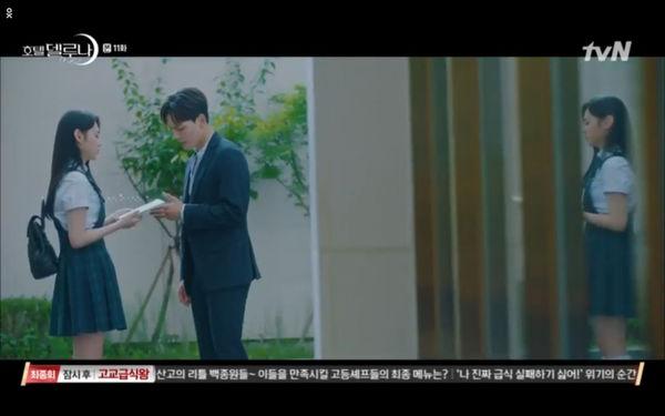 Phim Hotel Del Luna tập 11: IU bất ngờ bị thần chết hỏi thăm, Yeo Jin Goo gặp nguy hiểm khi đụng độ ác nhân - Hình 43