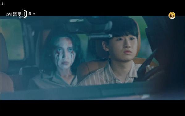Phim Hotel Del Luna tập 11: IU bất ngờ bị thần chết hỏi thăm, Yeo Jin Goo gặp nguy hiểm khi đụng độ ác nhân - Hình 39