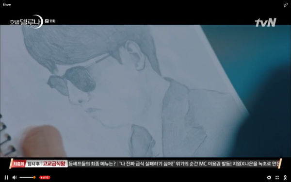 Phim Hotel Del Luna tập 11: IU bất ngờ bị thần chết hỏi thăm, Yeo Jin Goo gặp nguy hiểm khi đụng độ ác nhân - Hình 44