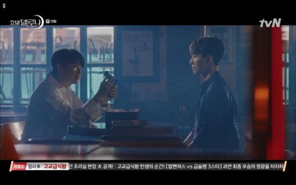 Phim Hotel Del Luna tập 11: IU bất ngờ bị thần chết hỏi thăm, Yeo Jin Goo gặp nguy hiểm khi đụng độ ác nhân - Hình 46