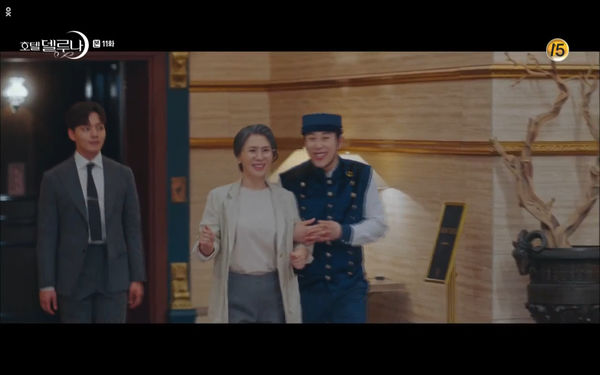 Phim Hotel Del Luna tập 11: IU bất ngờ bị thần chết hỏi thăm, Yeo Jin Goo gặp nguy hiểm khi đụng độ ác nhân - Hình 14