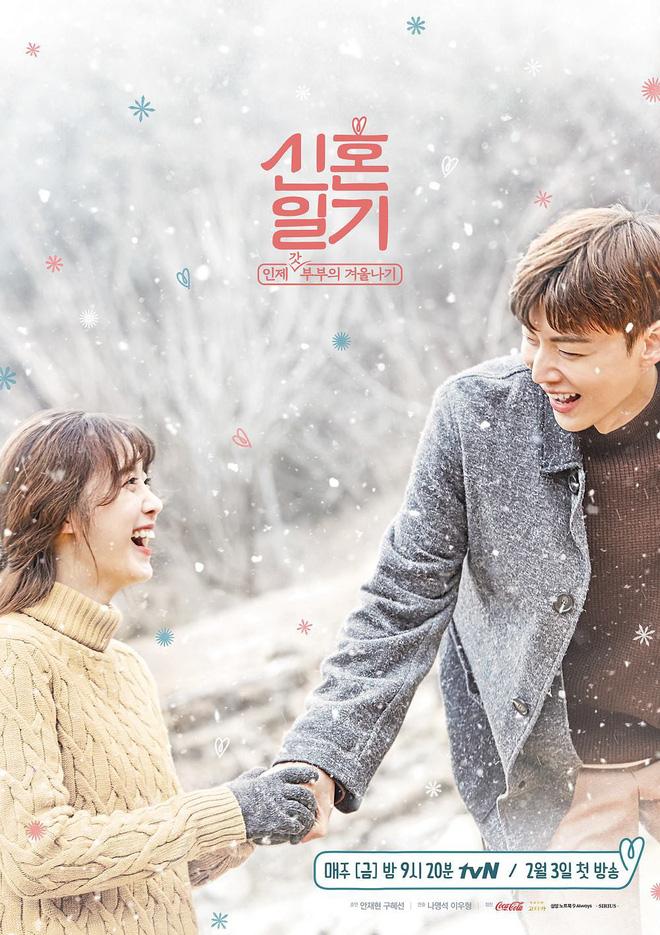 Vợ chồng Goo Hye Sun - Ahn Jae Hyun trên show thực tế riêng: Khi ngôn tình chỉ còn là quá khứ đầy tiếc nuối - Hình 2