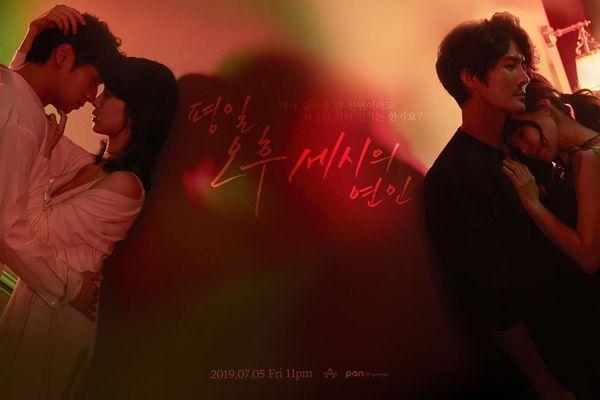 10 phim Hàn Quốc được tìm kiếm nhiều nhất tuần 03 tháng 08: Hotel Del Luna đứng nhất - Mr. Sunshine bất ngờ quay trở lại - Hình 7