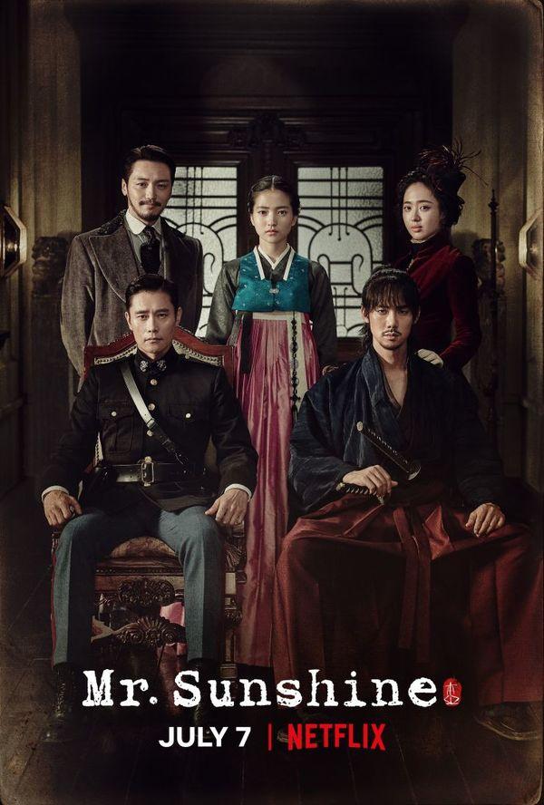 10 phim Hàn Quốc được tìm kiếm nhiều nhất tuần 03 tháng 08: Hotel Del Luna đứng nhất - Mr. Sunshine bất ngờ quay trở lại - Hình 9