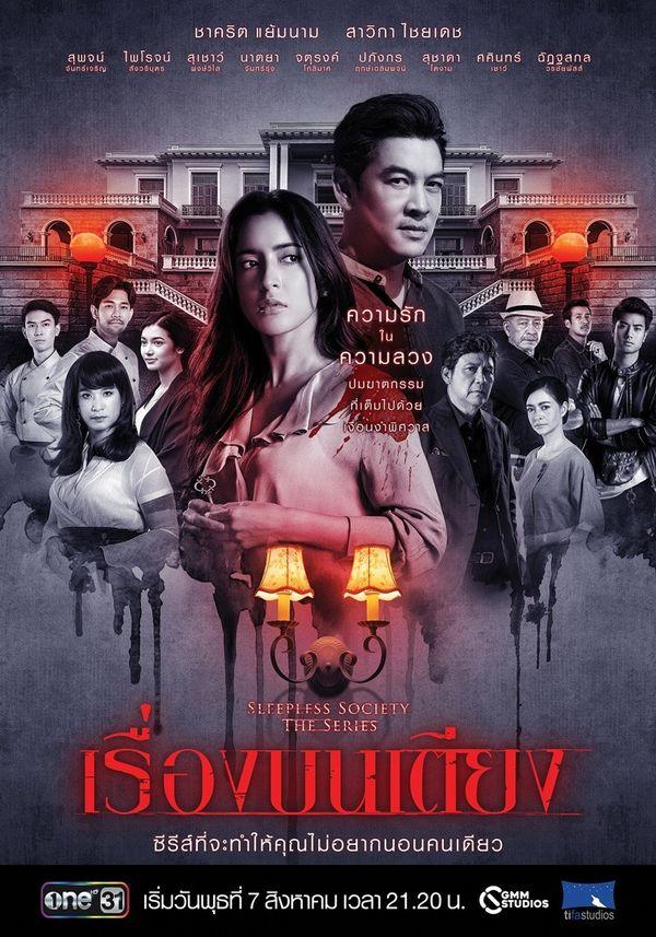 Bữa tiệc siêu to khổng lồ với 10 phim truyền hình Thái Lan được trình chiếu trong tháng 8,9 năm 2019 (P.2) - Hình 6