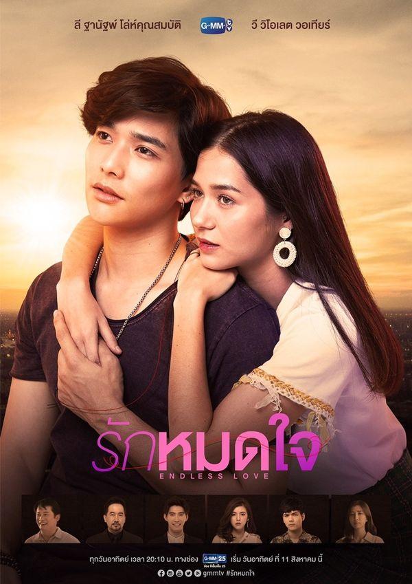 Bữa tiệc siêu to khổng lồ với 10 phim truyền hình Thái Lan được trình chiếu trong tháng 8,9 năm 2019 (P.2) - Hình 7