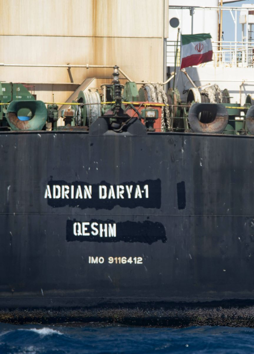 Hạm đội Hải quân Iran sẵn sàng hộ tống tàu chở dầu về nước - Hình 2