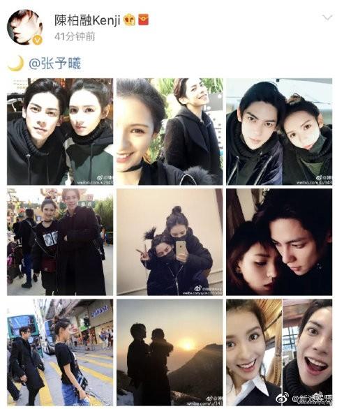 Lại thêm cặp đôi Cbiz chia tay: Couple Nàng công chúa tôi yêu Trương Dư Hi - Trần Bá Dung tan vỡ sau 3 năm hẹn hò? - Hình 3