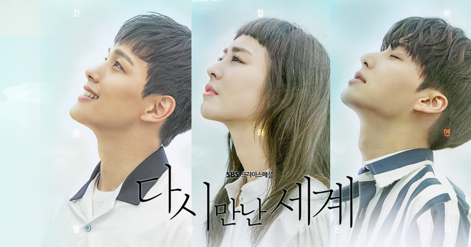 Nhìn lại sự nghiệp của Ahn Jae Hyun khiến Knet chỉ trích hám danh: Trước hôn nhân ảm đạm, sau kết hôn phất lên như diều gặp gió - Hình 22