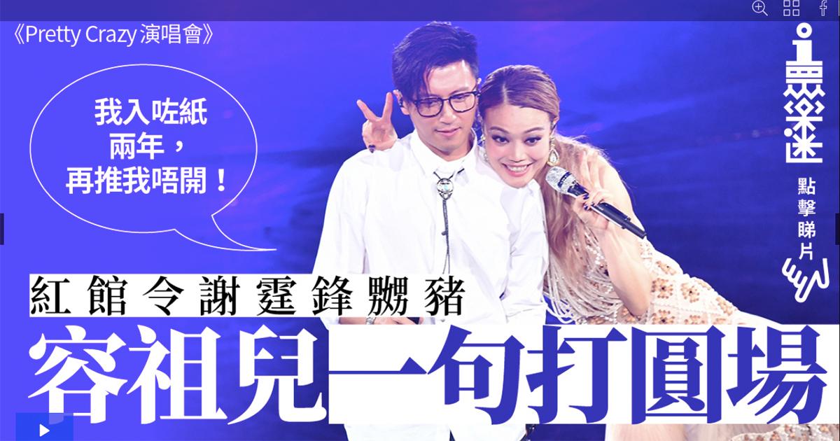 Tạ Đình Phong lên tiếng về việc ly hôn với Vương Phi nhưng lại ôm ấp Dung Tổ Nhi - Hình 1