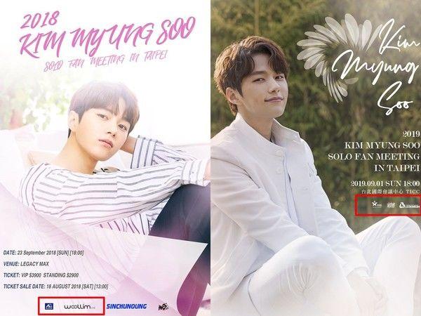 Thực hư chuyện L (Infinite) rời khỏi công ty chủ quản Woolim Entertainment? - Hình 2