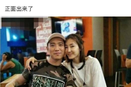 Mối tình dài nhất của Lâm Canh Tân đi tới hồi kết, Vương Lệ Khôn đăng loạt ảnh động chạm tình tứ với trai mới? - Hình 2