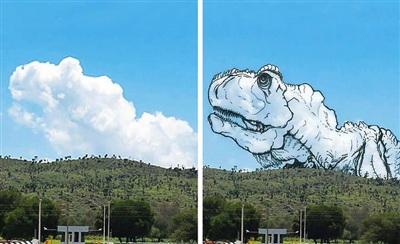 Sửng sốt với những chú thú biến hình trên bầu trời - Hình 6