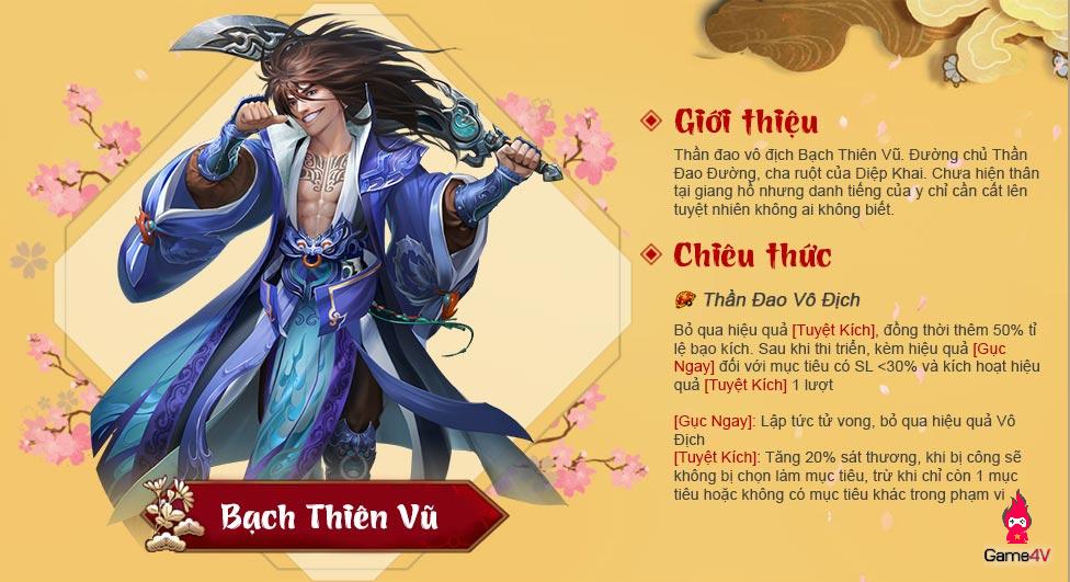 Tân Chưởng Môn VNG: Bạch Thiên Vũ, mảnh ghép hoàn hảo cho đội hình Lý Thám Hoa - Hình 2
