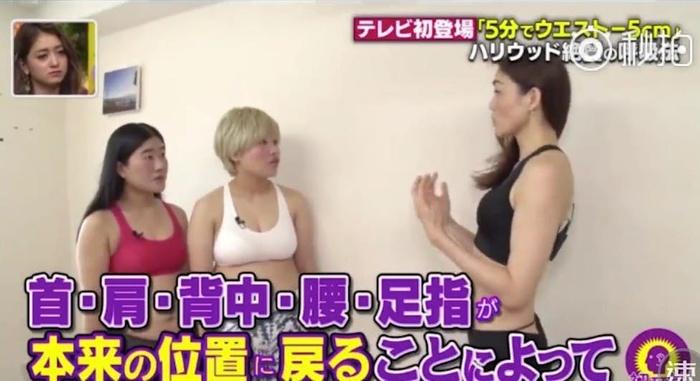 Thực hiện bài tập này của Nhật Bản trong 5 phút là bạn có thể đánh bay 7cm mỡ bụng đấy - Hình 2