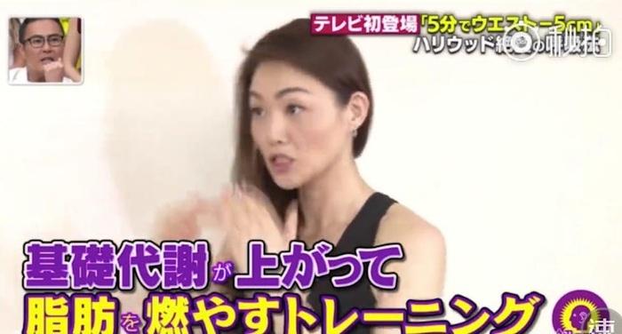 Thực hiện bài tập này của Nhật Bản trong 5 phút là bạn có thể đánh bay 7cm mỡ bụng đấy - Hình 3