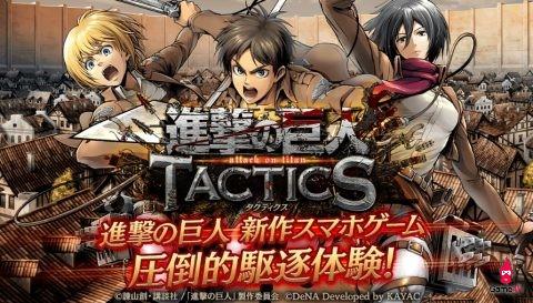 Game đáng mong đợi Attack on Titan TACTICS bất ngờ mở đăng ký trước - Hình 1
