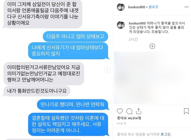 Hành trình từ gã si tình đến thánh cosplay cuồng vợ Ahn Jae Hyun: Ánh mắt mật ngọt hóa chê bai thô tục tựa khi nào! - Hình 16