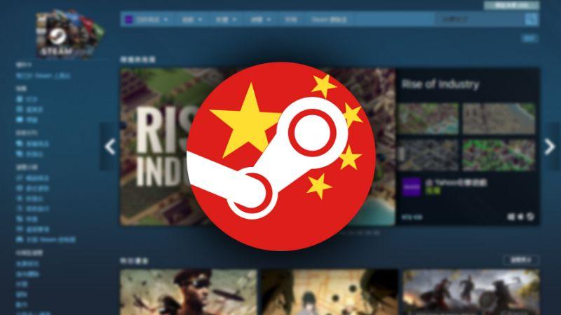 Phiên bản Steam China sẽ phát hành bởi Perfect World, hoạt động hoàn toàn độc lập - Hình 2