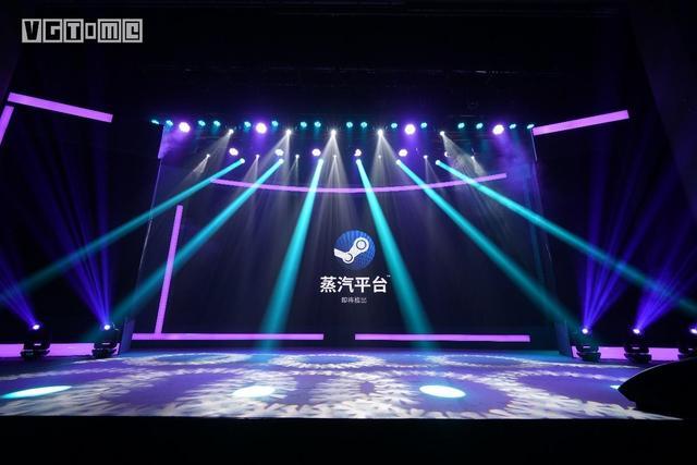 Phiên bản Steam China sẽ phát hành bởi Perfect World, hoạt động hoàn toàn độc lập - Hình 1