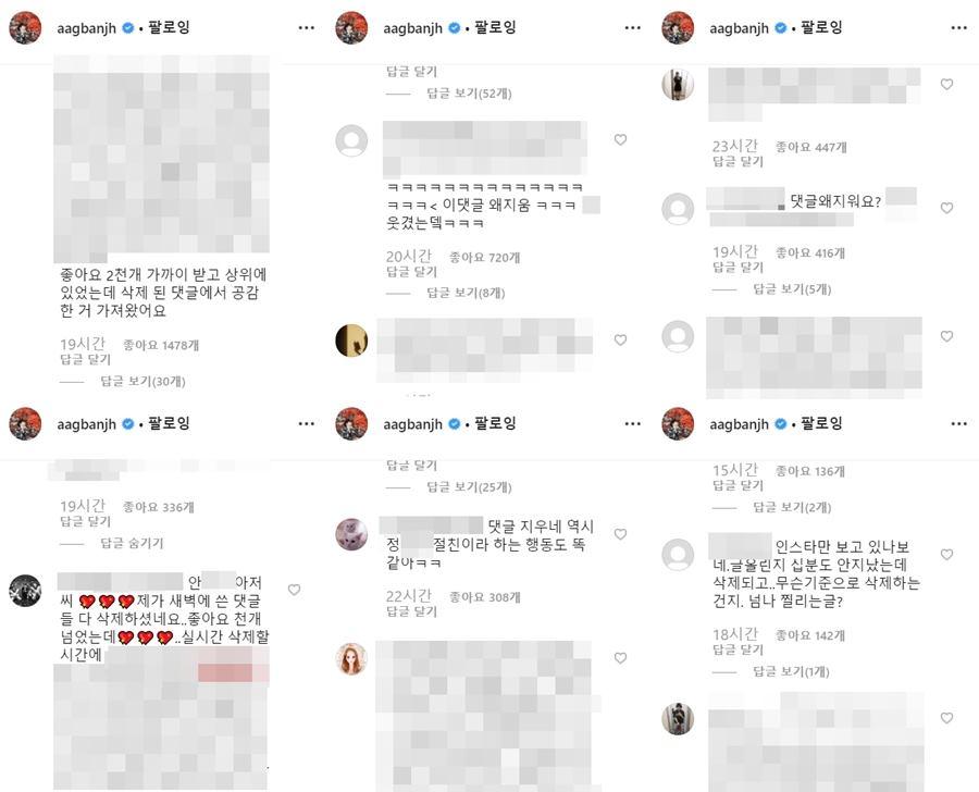 Ahn Jaehyun thẳng tay xoá bình luận công kích của cư dân mạng giữa ồn ào ly hôn với Goo Hye Sun - Hình 1