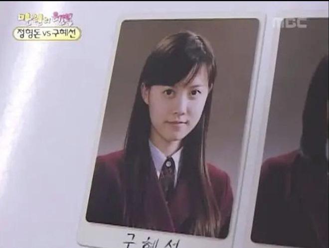 Giữa bê bối ly hôn, ảnh quá khứ gây bão của Goo Hye Sun khiến Cnet thốt lên Ahn Jae Hyun không xứng với nhan sắc này - Hình 4