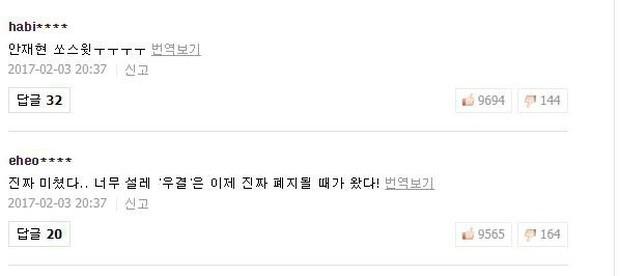 Khối tài sản của Goo Hye Sun - Ahn Jae Hyun: Chồng liệu có kém xa vợ, khó khăn không mà phải tranh chấp gay gắt? - Hình 10