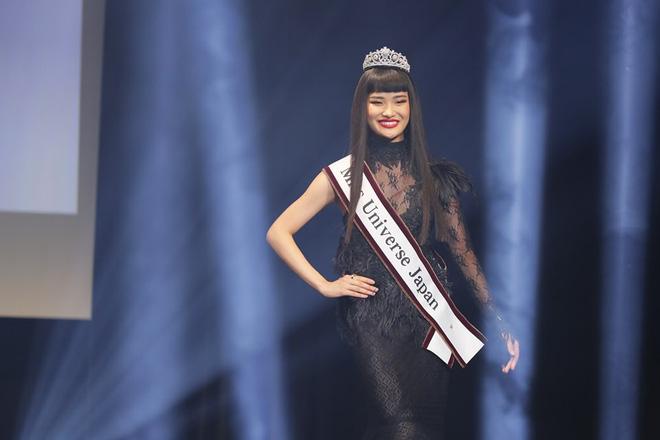 Lộ diện thêm đối thủ từ Nhật Bản của Hoàng Thùy tại Miss Universe 2019: Nụ cười thân thiện nhưng nhan sắc vẫn bị bàn cãi! - Hình 2