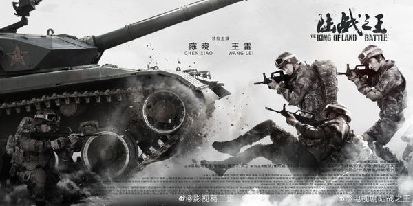 Lục chiến chi vương của Trần Hiểu lên sóng vào 26/08 trên đài Đông Phương và Chiết Giang - Hình 1