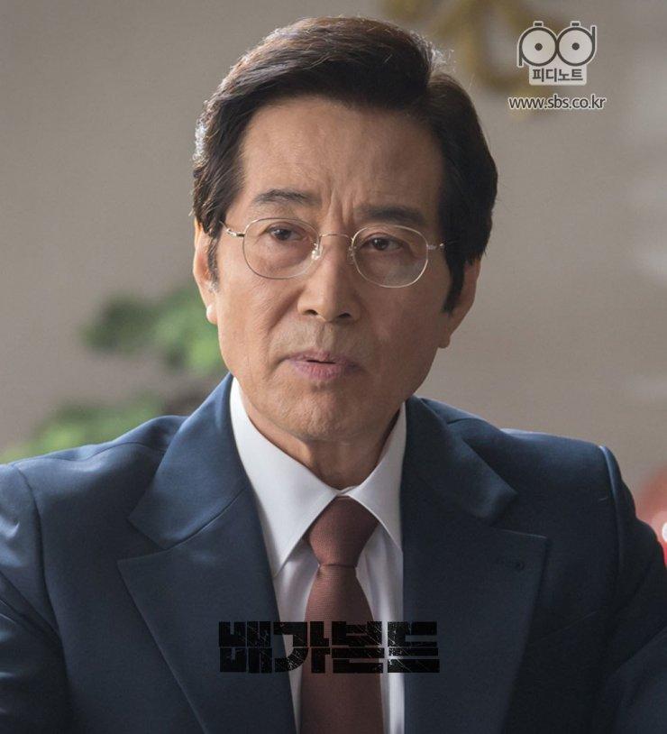 Phim tái hợp của Suzy và Lee Seung Gi tung poster mới, lên sóng sau Doctor John - Hình 6