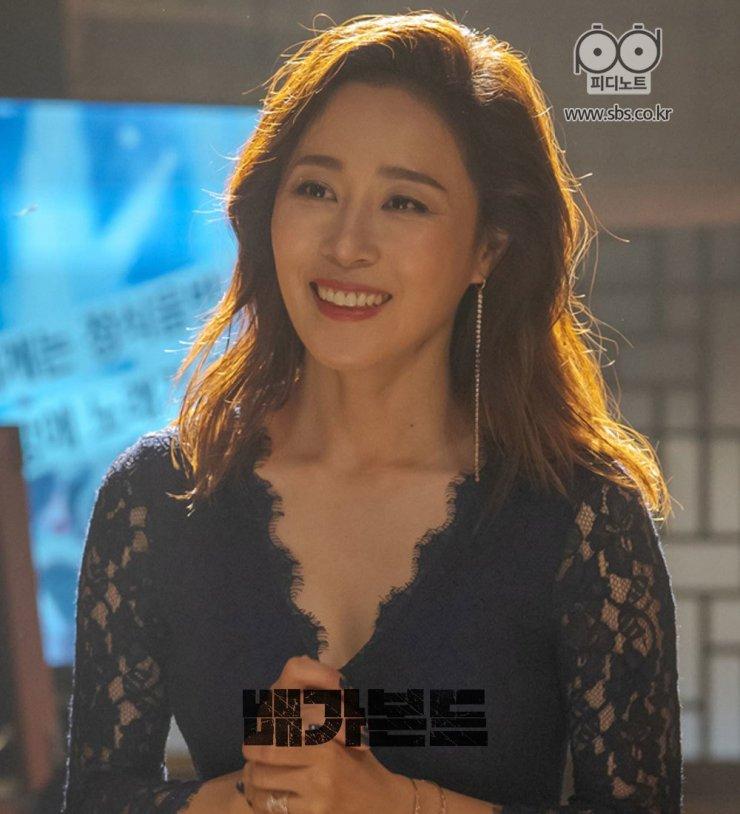 Phim tái hợp của Suzy và Lee Seung Gi tung poster mới, lên sóng sau Doctor John - Hình 7