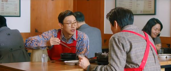 The Most Ordinary Romance: Phim hài lãng mạn của Kim Rae Won và Gong Hyo Jin phát hành poster đầu tiên - Hình 4
