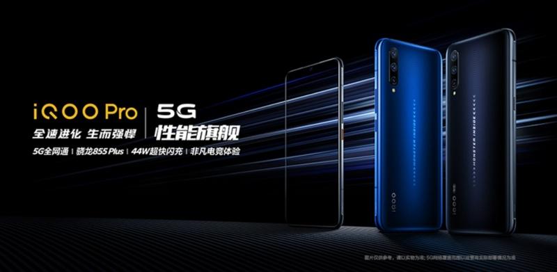 Vivo iQOO Pro và iQOO Pro 5G chính thức ra mắt: Chip Snapdragon 855 plus, sạc nhanh 44W - Hình 3