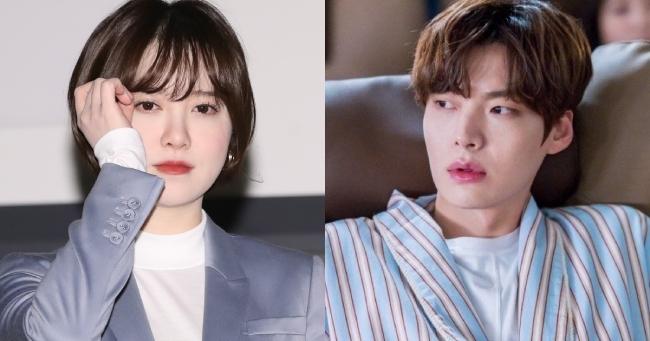 Hàng xóm tiết lộ vợ chồng Goo Hye Sun không hạnh phúc - Hình 1