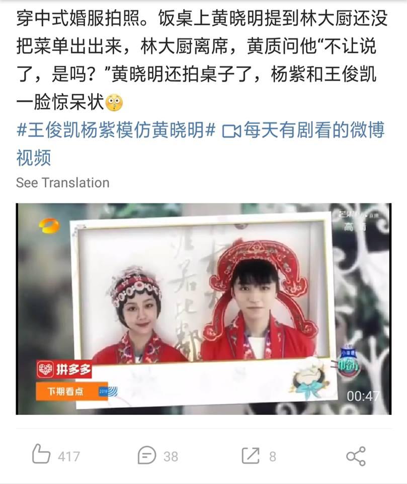 Lộ ảnh cưới của Dương Tử và Vương Tuấn Khải, netizen Trung tức giận 'chửi rủa' Huỳnh Hiểu Minh - Hình 3