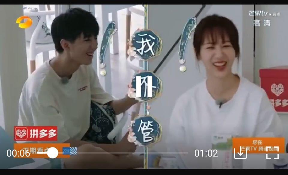 Lộ ảnh cưới của Dương Tử và Vương Tuấn Khải, netizen Trung tức giận 'chửi rủa' Huỳnh Hiểu Minh - Hình 5