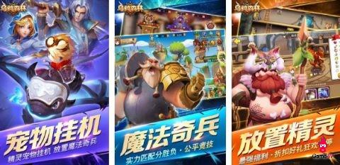 9 tựa game Trung Quốc đáng chú ý đã ra mắt trong tuần qua (19/8 - 25/8) - Hình 7