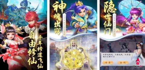 9 tựa game Trung Quốc đáng chú ý đã ra mắt trong tuần qua (19/8 - 25/8) - Hình 9