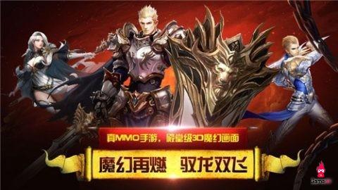 9 tựa game Trung Quốc đáng chú ý đã ra mắt trong tuần qua (19/8 - 25/8) - Hình 2