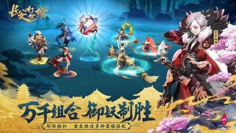 9 tựa game Trung Quốc đáng chú ý đã ra mắt trong tuần qua (19/8 - 25/8) - Hình 4