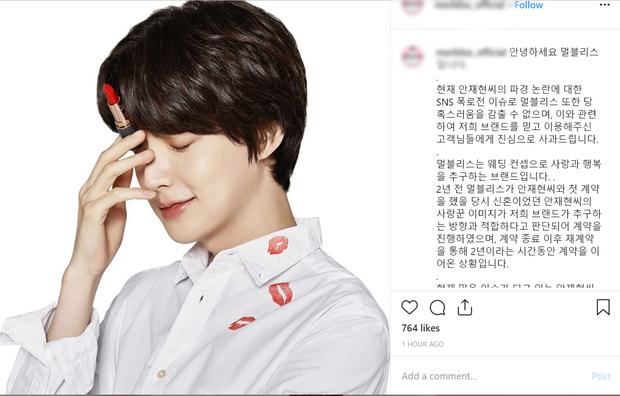 Ahn Jae Hyun đối mặt với thời kỳ tăm tối nhất: Bị tẩy chay, phải đi vay tiền, đến lúc hối hận vì đánh mất Goo Hye Sun? - Hình 5