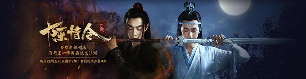 Chưa từng có trong lịch sử Douban: Trần Tình Lệnh từ khởi đầu 4.8 đến chạm mốc 8 điểm dù phim đã kết thúc - Hình 4
