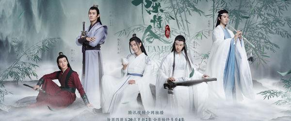 Chưa từng có trong lịch sử Douban: Trần Tình Lệnh từ khởi đầu 4.8 đến chạm mốc 8 điểm dù phim đã kết thúc - Hình 3